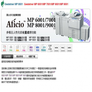 MP 7001-8001-9001